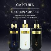 韓國 AHC 逆轉時空安瓶精華液 50ml