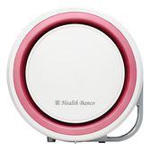 Health Banco HB-R1BF2025 健康寶貝空氣清淨器旗艦型 粉紅