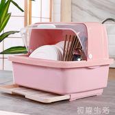 新款塑料碗櫃廚房瀝水碗架放碗碟架帶蓋碗筷餐具收納盒碗盤置物架 初語生活