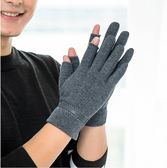 露二指棉手套男士半指秋冬季保暖