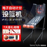 單人電子計分投籃機成人兒童室內籃球架娛樂游戲活動可折疊籃球架 LannaS YTL