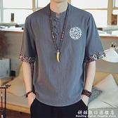 夏季中國風男裝盤扣亞麻短袖t恤男刺繡薄款唐裝中式半袖棉麻上衣 科炫數位