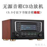 CD播放機家用發燒黑膠光盤HIFI桌面組合音響2.0立體聲功放TA4979【極致男人】