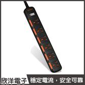 群加科技 一開六插滑蓋防塵防雷擊延長線-黑色 1.8M (TPS316DN0018) PowerSync包爾星克