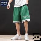 運動短褲男士加肥加大碼寬版籃球五分褲休閒...