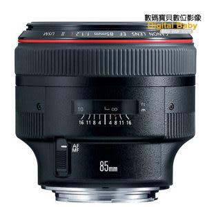 現貨特價Canon EF 85mm F1.2L II USM 中望遠定焦鏡頭 【贈清潔三寶】公司貨 85 1.2 f1.2 二代