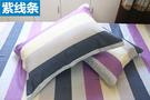 枕頭套-斜紋枕套單人信封48*74cm加...