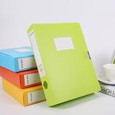 檔案盒優品檔案盒塑膠 5.5cm辦公資料盒子收納盒ADM94991