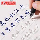 練字帖成人楷書速成反復使用初學者鋼筆字帖書法男女生字體臨摹練字本  艾美時尚衣櫥
