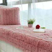 [618好康又一發]飄窗墊窗臺墊毛絨飄窗毯榻榻米坐墊子