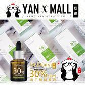 【妍選】Dr.Douxi 朵璽 杏仁酸精華液30% (30ml/瓶) - 大瓶
