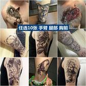 紋身貼紙 1份10張 胸部紋身貼防水男 女 持久花臂圖騰仿真暗黑韓國手臂刺青