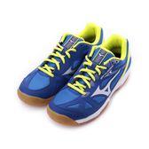 MIZUNO SKY BLASTER 輕量羽球鞋 藍銀綠 71GA194503 男鞋 鞋全家福