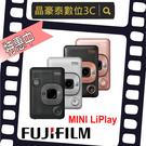 富士 FujiFlim instax mini LiPlay 拍立得 可錄音 禮物 相印機 母親節 LI PLAY (公司貨) FUJI 晶豪泰 高雄