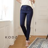 東京著衣【KODZ】簡約時尚造型拉鍊口袋窄管褲-S.M(5025676)
