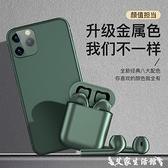 無線無線耳機聽歌7/6高音質pro雙耳3入耳式適用于iphone11蘋果耳塞二代 艾家