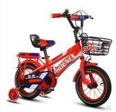 鳳凰兒童自行車12-14-16-18寸男孩女孩寶寶小孩童車6-7-8-9歲單車