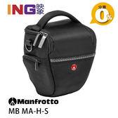 【24期0利率】Manfrotto MB MA-H-S 專業級槍套包 Holster S 正成公司貨 攝影包 相機包 曼富圖