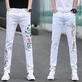 寬管褲 白色牛仔褲男修身小腳韓版彈力潮流個性印花刺繡青年百搭休閒長褲