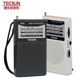 收音機 收音機全波段老人便攜式迷你袖珍式半導體老式指針老年人用的小廣播 小宅女