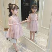 女童連身裙夏裝韓版夏季公主裙中大童超洋氣裙子蓬蓬紗裙 深藏blue