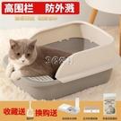 貓砂盆全半封閉式防外濺大小號貓廁所防臭貓沙盤貓廁所貓咪用品 快速出貨