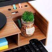 螢幕架 新款電腦新款的鍵盤螢幕辦公桌增高架收納實木架抽屜式桌面支架【快速出貨八折搶購】