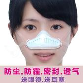 pm2.5防塵口罩 工業粉塵打磨透氣鼻罩男女士霧霾N95騎行勞保煤礦