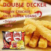 馬來西亞 DOUBLE DECKER 蝦味條餅乾 60g【櫻桃飾品】【29377】