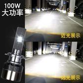 汽車LED大燈H7近光H1H49005超亮透鏡聚光激光前照燈H11遠白光燈泡   麻吉鋪