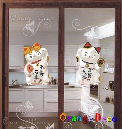 壁貼【橘果設計】招財貓(單張) 過年 新年 DIY組合壁貼/牆貼/壁紙/客廳臥室浴室室內設計裝潢