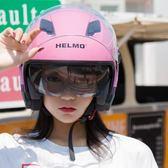 電瓶電動摩托車頭盔男女四季通用夏季女士女式安全帽防曬防紫外線   夢曼森居家