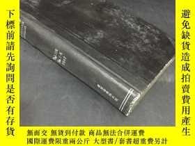 二手書博民逛書店THE罕見JOURNAL OF INFECTIOUS DISEASES VOL.156 NO.1-6 1987【感