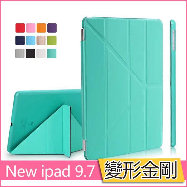 New ipad 9.7 2018版 2017版 保護套 新版皮套 智慧休眠 Y折變形金剛 Smart Cover 外殼 平板保護套