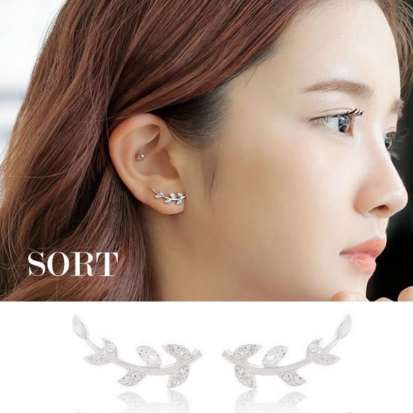 耳環 韓版韓國可愛甜美小巧閃亮水鑽清新樹葉造型耳環【1DDE0613】