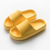 X-INGCHI 男女款黃色防滑厚底室內外脫鞋-NO.X0217