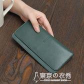 歐美大牌簡約超薄長款錢包女氣質搭扣卡位軟錢夾 東京衣秀