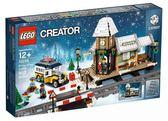 樂高積木LEGO《 LT10259 》創意大師 Creator 系列 - Winter Village Station 冬季火車站