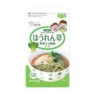 日本 東銀來麵 無食鹽寶寶蔬菜細麵 菠菜