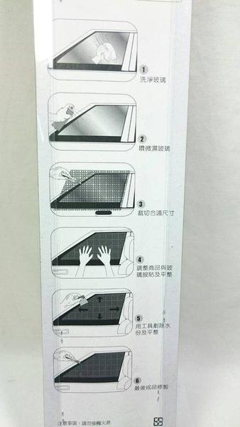 【行吾愛 抗UV遮陽玻璃紙 靜電附著可重複使用】509205 汽車隔熱 玻璃紙【八八八】e網購