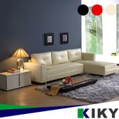 【KIKY】莉亞乳膠獨立筒L型沙發(3色可選)黑色