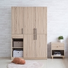 衣櫃 衣櫥 收納【收納屋】瑪奇朵五門二格衣櫃& DIY組合傢俱