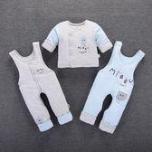 限定款鋪棉套裝 嬰兒冬季棉衣套裝加厚寶寶棉襖外套男女新生兒三件組棉質冬季衣服