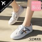 韓國空運 嚴選質感皮革 圖騰縫線造型 休閒小白鞋【F713239】版型偏小 SD韓美鞋