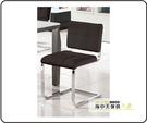 {{ 海中天休閒傢俱廣場 }} 降價優惠 餐椅系列 黑皮餐椅(限量1張)