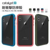 CATALYST iPhone Xs Max (6.5吋) 防摔耐衝擊保護殼 防摔殼 (黑/亮眼藍橘/透明 共3色) 強強滾