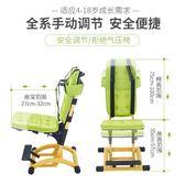 兒童學習椅家用學生椅子靠背椅書桌升降寫字椅坐姿矯正椅學習座椅   igo