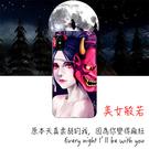[XS 軟殼] 蘋果 iPhone X XS iX 手機殼 保護套 外殼 美女般若惡鬼