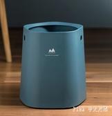 垃圾桶家用客廳高檔廁所衛生間手紙簍輕奢風創意簡約現代歐式雙層 FF5479【Pink 中大尺碼】