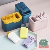 雪糕模具兒童自制冰淇淋冰塊製冰盒家用【福喜行】